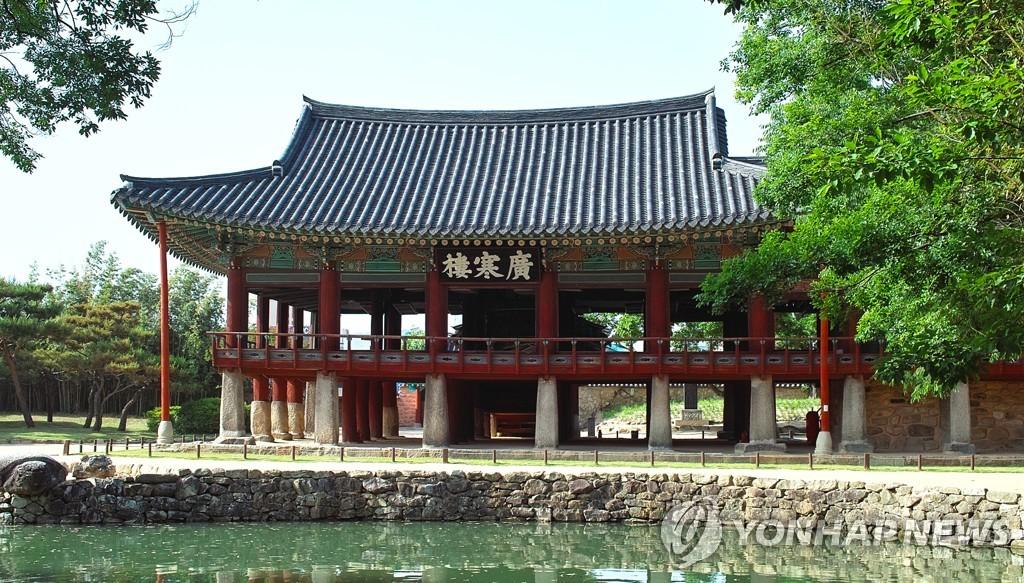 남원시 광한루원